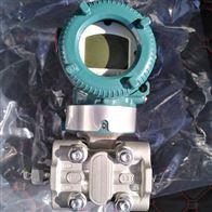 横河川仪EJX630A高性能压力变送器直销