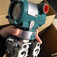 横河川仪EJX530A压力变送器直销