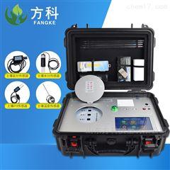 FK-HT500土壤元素检测仪 土壤微量元素测定仪