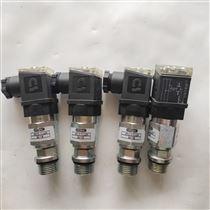 VR2D.1-L24发讯器贺德克HYDAC发讯器现货出售 压力传感器