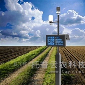 TP-WMS-1P氣象監測系統(帶LED顯示屏)