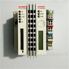 IFM传感器SI5000原厂直销现货
