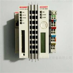 BECKHOFF控制器CX5140-0135原厂供应现货