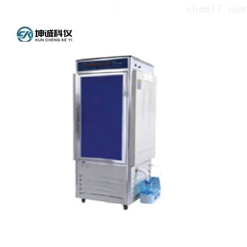 RPX-80V微生物智能人工气候箱