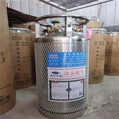 液氮機配套液氮罐杜瓦罐帶自增壓液位計
