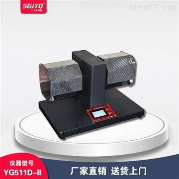 YG511D-II滚箱式勾丝仪 织物起球勾丝试验仪