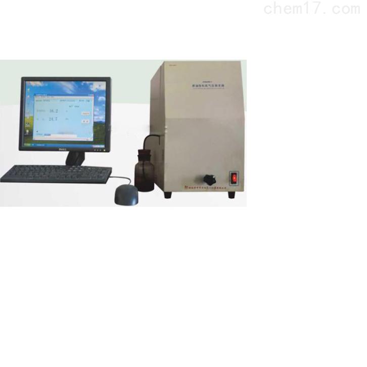 石油产品饱和蒸气压测定仪 库号:M205732