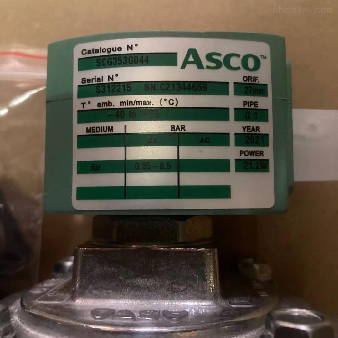 美国阿斯卡ASCO脉冲除尘阀