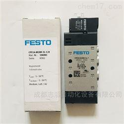 CPE14-M1BH-5L-1/8费斯托电磁阀