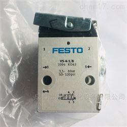 VS-4-1/8费斯托方向控制阀