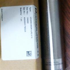 UBE1000-18GM40-SE2-V1德国倍加福P+F对射式超声波接近开关报价