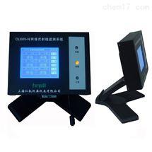 RJ21区域γ辐射监测系统