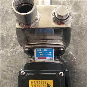 HBFX食品级304不锈钢自吸泵
