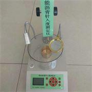 LRHD-IV沥青软化点试验仪