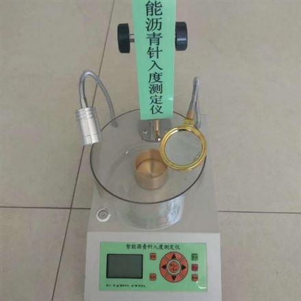 沥青软化点试验仪