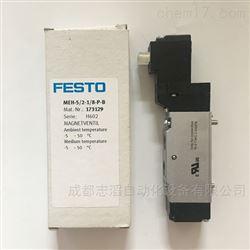 MEH-5/2-1/-8-P-B费斯托电磁阀
