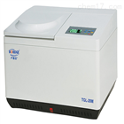 TGL-20M四川收集微生物细胞碎片高速冷冻离心机