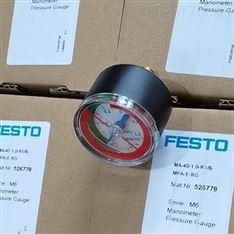 费斯托FESTO真空表采购信息