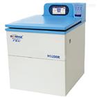 H1200R四川转速高容量大高速冷冻离心机
