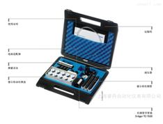 药企GMP认证压缩空气质量检测仪