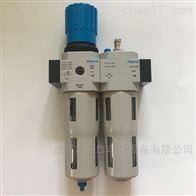 FRC-1/2-D-MIDI-MPA费斯托过滤调压阀油雾器