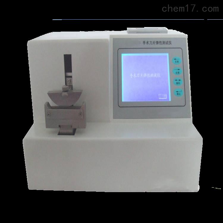 塑柄手术刀装配牢固性测试仪