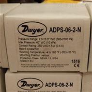 ADPS-06-2-N美国德威尔Dwyer差压开关