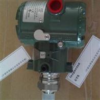 川仪YTA710温度变送器直销