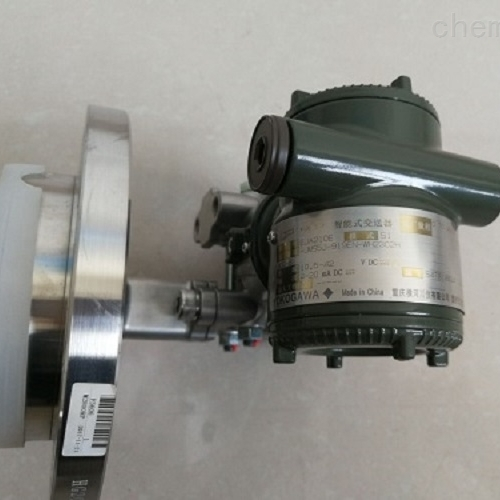 川仪EJX210A法兰安装式差压变送器直销