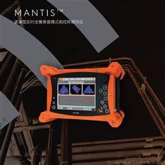 便携式64系列进口全聚焦相控阵探伤仪原装