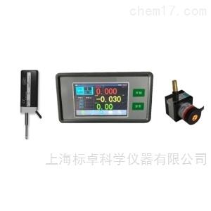 新標準瀝青延度示值測量裝置