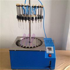 重庆电动氮吹浓缩仪CY-DCY-24YL水浴氮吹仪