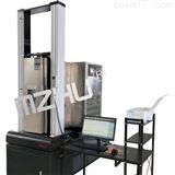 MZ-4000D1电脑控制万能材料试验机(高低温箱)
