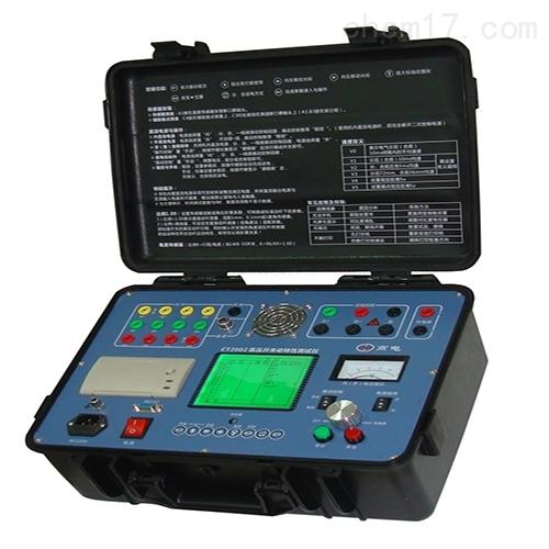 CT2002高压开关动特性测试仪