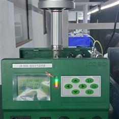 LB-2030 综合大气采样器(内置锂电池)