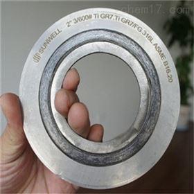 304不锈钢金属复合垫片 金属包覆垫片