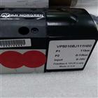 VP5010PK111H00正品|诺冠比例阀特价