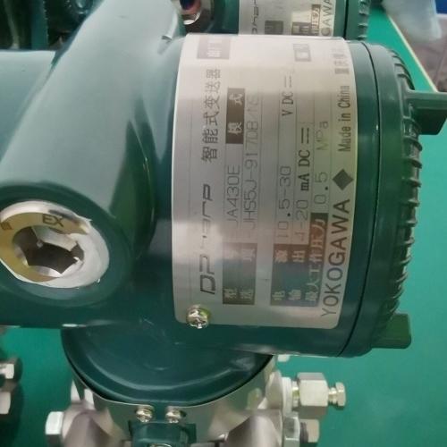 横河川仪EJA430E压力变送器直销