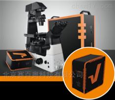 德国Abberior紧凑型STED超分辨显微镜
