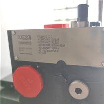 PSL5H1-210-3五联多路阀哈威液控换向阀