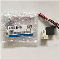 VQ110U-5M-M5日本SMC直动式电磁阀