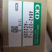 3PB219-00-M1-3-STCKD电磁阀