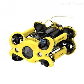 潜鲛P100小型水下机器人