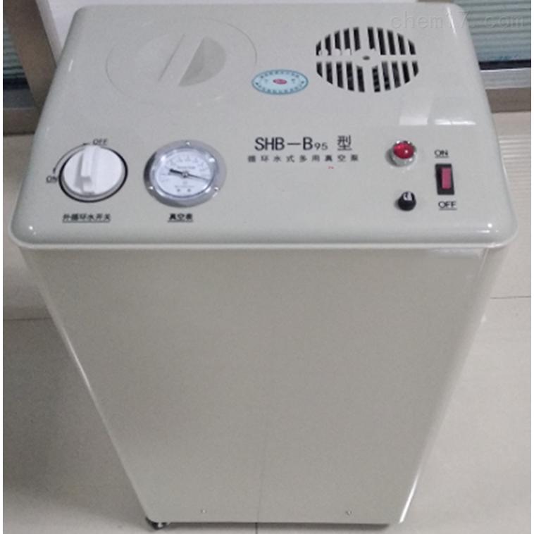 循环水式多用真空泵 库号:M28530