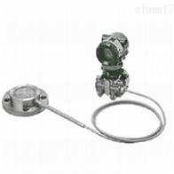 横河EJA438E/Z隔膜密封式压力变送器膜片