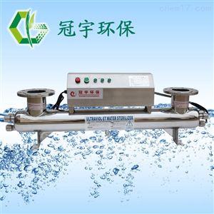 工业废水紫外线消毒器