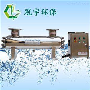 石家庄农村饮水紫外线消毒器生产厂家