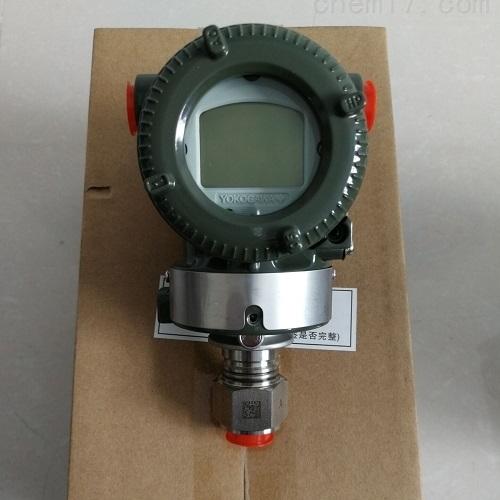 横河EJA110E高性能差压变送器