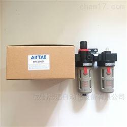 BFC30001亚德客调压过滤器给油器