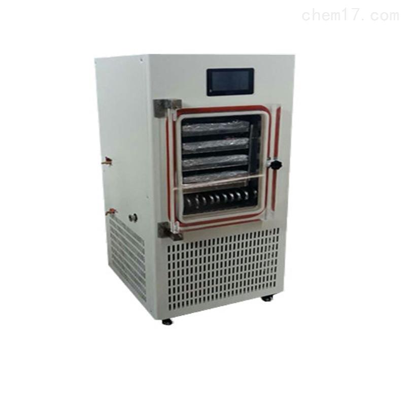 原味冻干机(电加热)0.4平方普通型